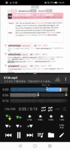 Android画面分割 Audipo P30 Lite